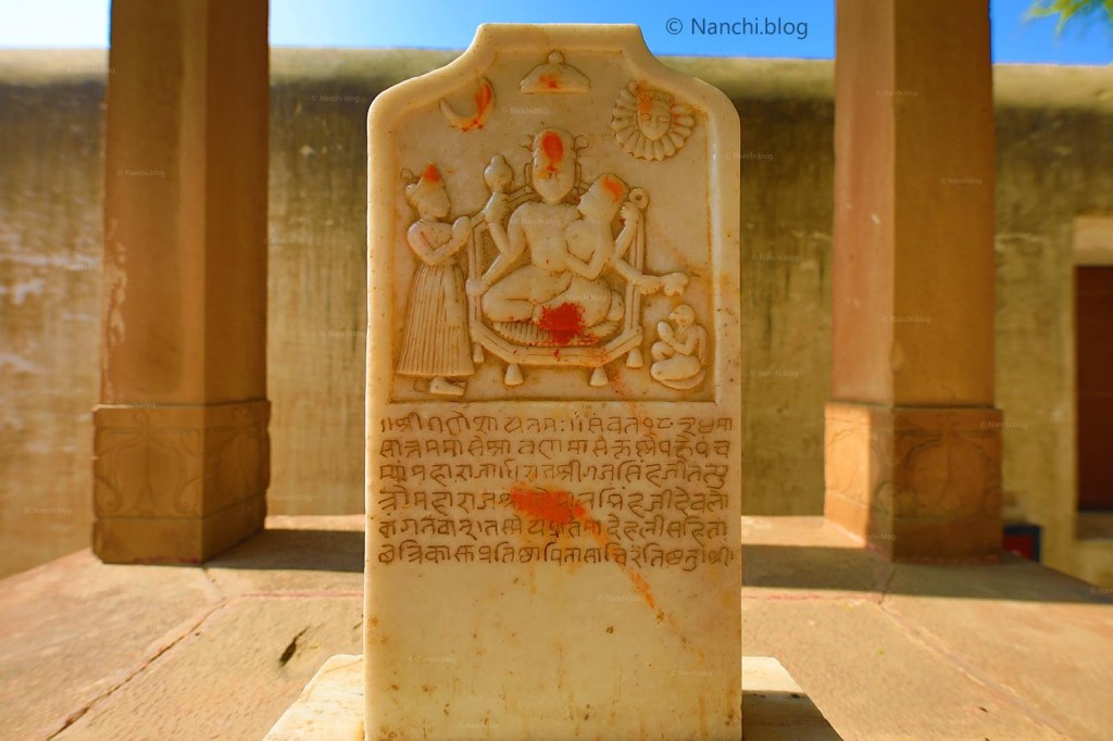 Carved Stone at The Royal Cenotaphs, Devikund Sagar, Bikaner