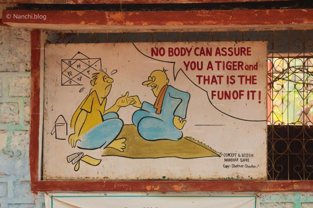 Humor Board, Tadoba Andhari Tiger Reserve, Chandrapur