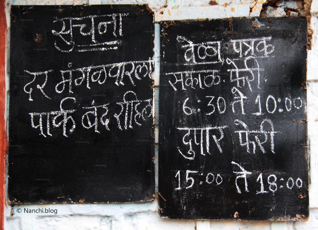 Information on Board,Tadoba Andhari Tiger Reserve, Chandrapur