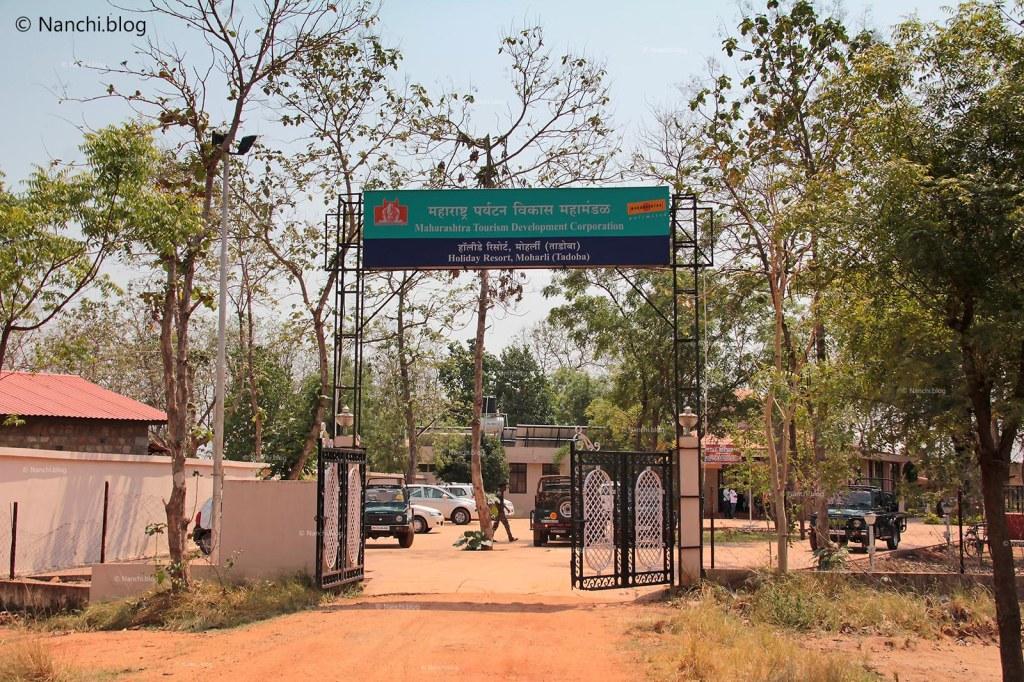 MTDC Tadoba Entrance, Tadoba Andhari Tiger Reserve, Chandrapur, Maharashtra