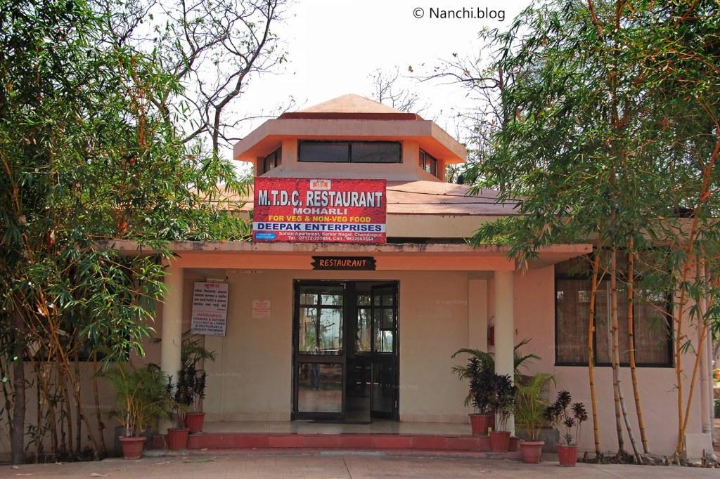 MTDC Tadoba Office, Tadoba Andhari Tiger Reserve, Chandrapur, Maharashtra