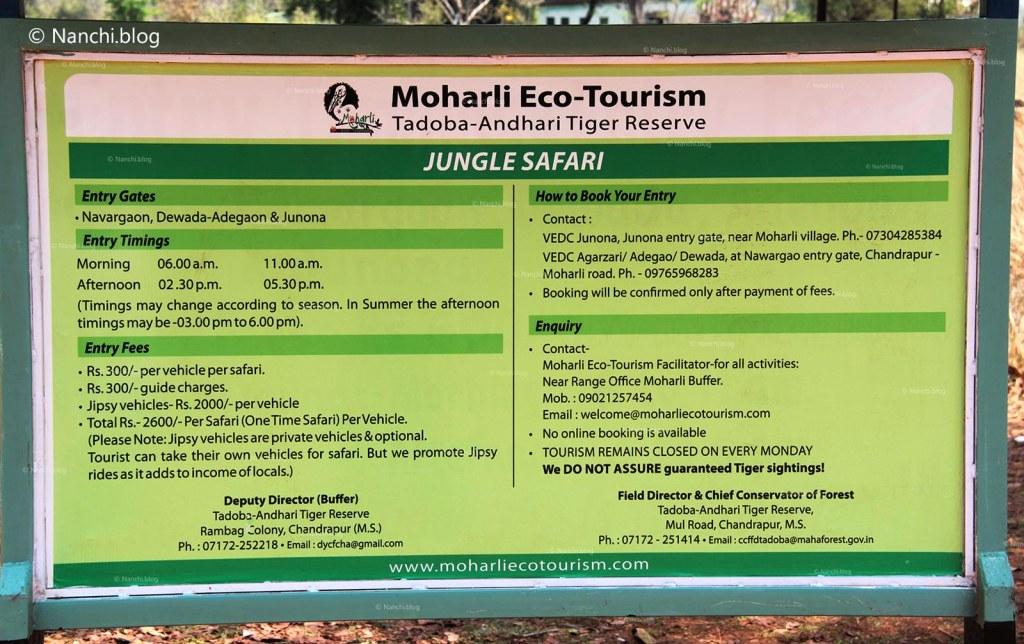 Safari Information Board, Tadoba Andhari Tiger Reserve, Chandrapur, Maharashtra
