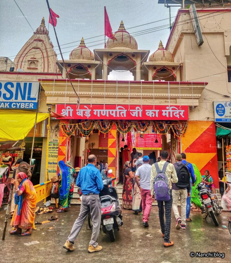 Bade Ganpati Temple Entrance, Indore