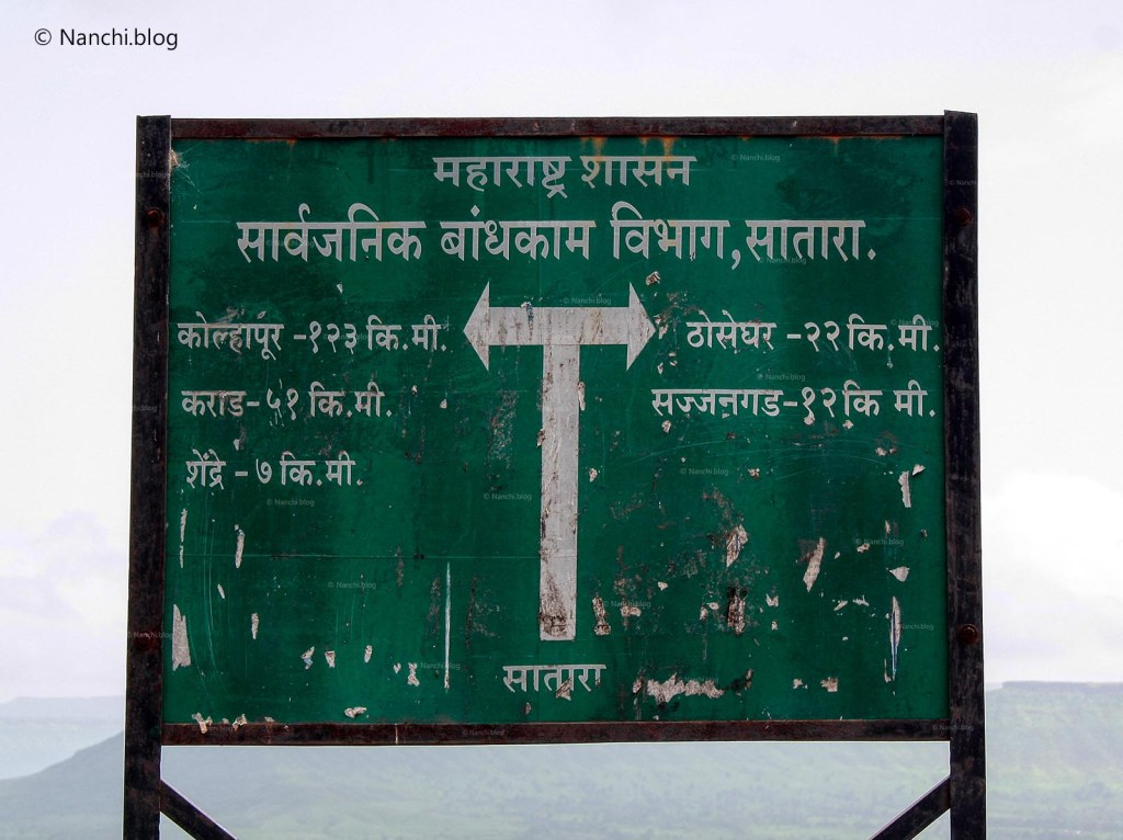 Thoseghar direction board, Thoseghar, Satara, Maharashtra